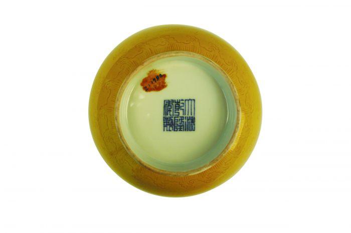 图2-3 乾隆款黄釉云龙纹瓷碗