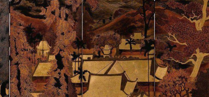 高等艺术教育中的漆画创作