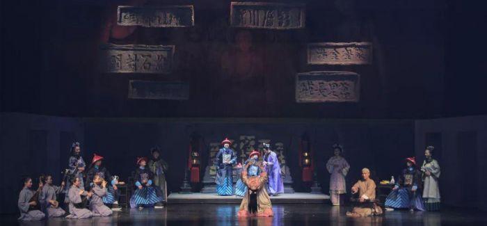 音乐剧《我的榆林小曲》再现榆林小曲的发展历程