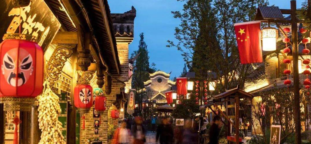 国内首家文化旅游专营银行杭州揭牌开业