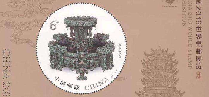 世界集邮展览启幕 邮票中的武汉记录时代变迁