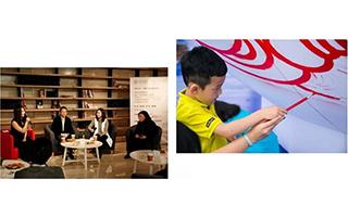 全球华人青少年国风艺术节 8月相聚北京!