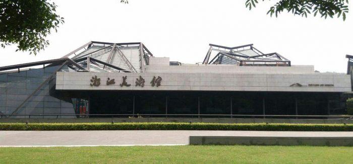 150余件作品展示浙江发展成就