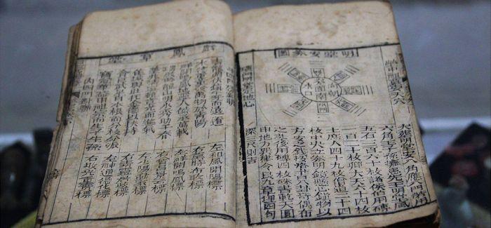 浅析古籍善本的保存与传承