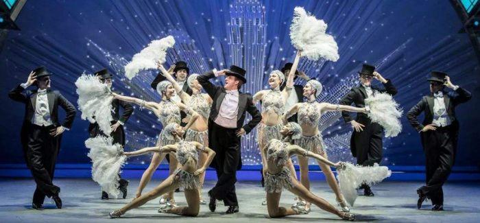 百老汇原版音乐剧《一个美国人在巴黎》来华巡演
