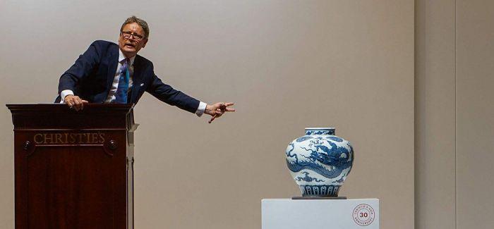 4100万元人民币 疑似古埃及文物在英国拍卖