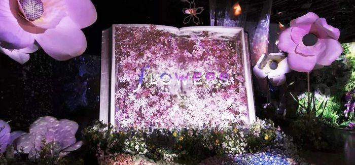 日本数码互动光雕艺术登陆香港