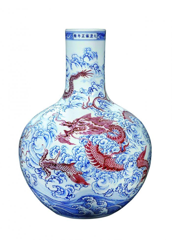 清雍正 御制青花釉里红云海腾龙大天球瓶 RMB %E3%80%80147,200,000 北京保利2019春季拍卖会