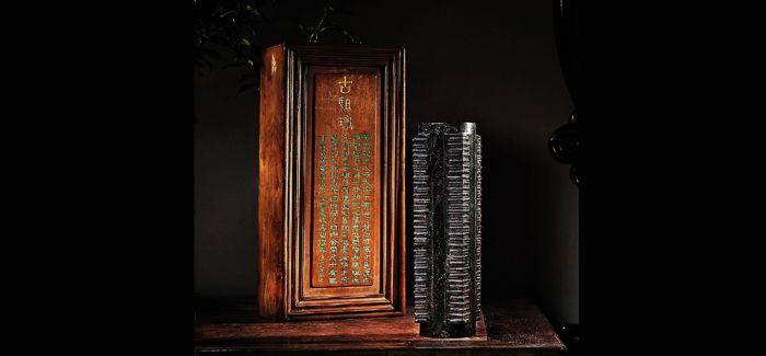 良渚玉器文化的千年发展史