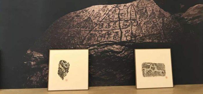 阿拉善岩画和居延汉简艺术亮相两岸汉字艺术节