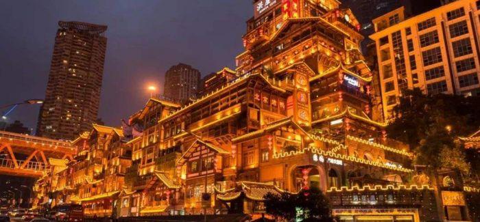 """重庆文化产业的""""下一站机遇"""""""