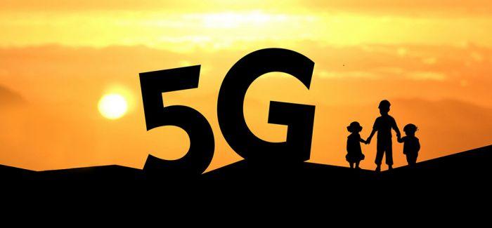 当文旅遇见5G
