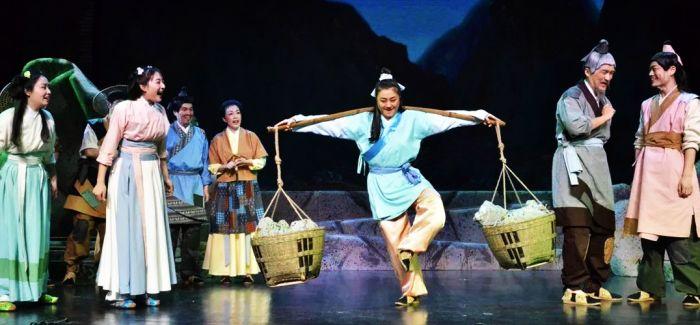 儿童剧《愚公移山》打通传统与现代的通道