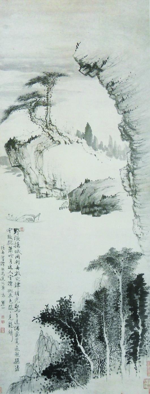梅清山水     图1