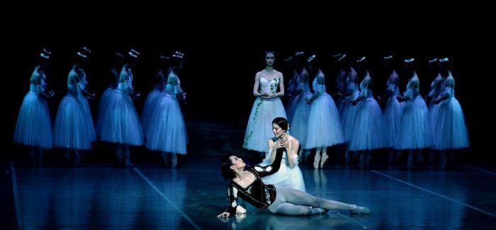意大利斯卡拉歌剧院携《海盗》《吉赛尔》亮相北京