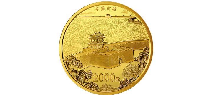 新近发行的金银币新品种的市场表现