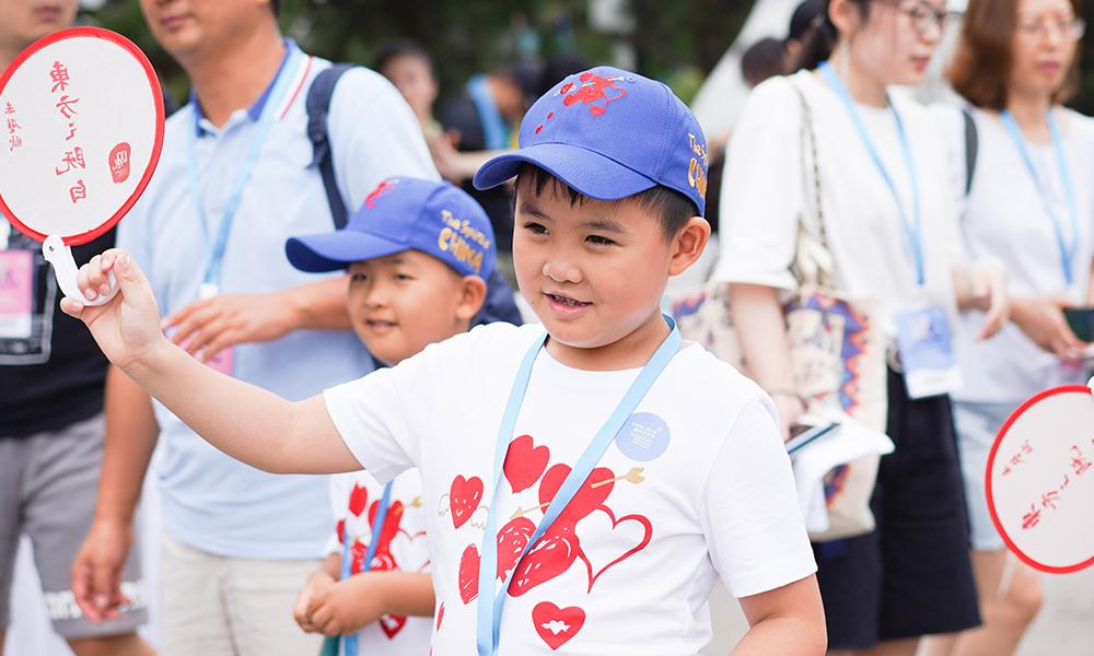 全球华人青少年国风艺术节之未来之帆