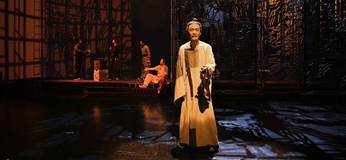 话剧《杜甫》首都剧场首演