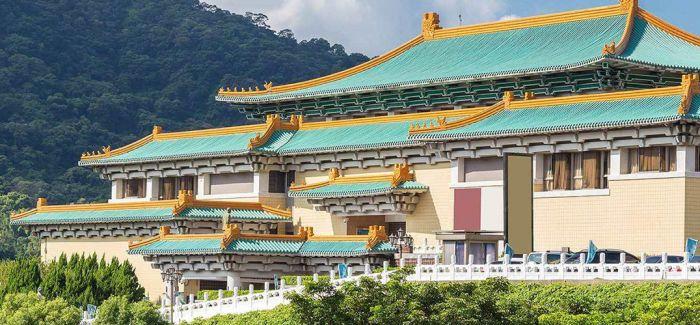 台北故宫南院机房发生火警 幸无影响文物