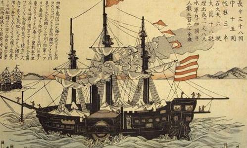 ﹁19世纪日本版画中的美国印象﹂