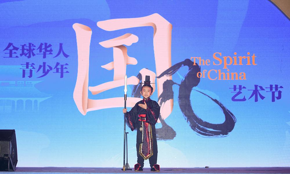 全球华人青少年国风艺术节:意气风发的国风少年