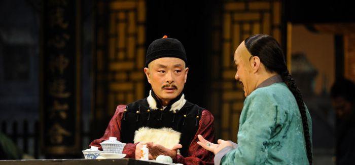 老中青三代演员同台演绎《茶馆》