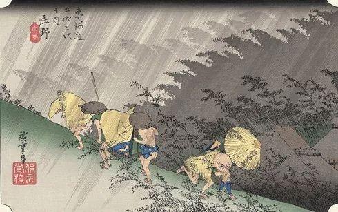 画作之中的风和雨