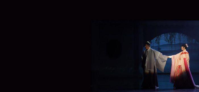 《梦临汤显祖》爱丁堡开演 隔空对话莎士比亚