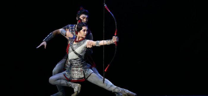芭蕾舞剧《花木兰》亮相纽约林肯艺术中心