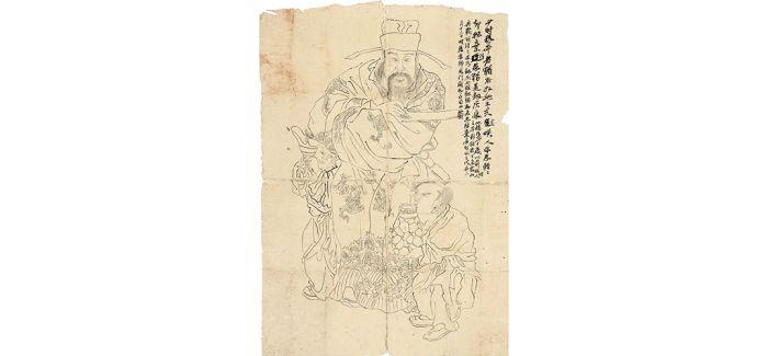 北京画院展齐白石笔下人物神情