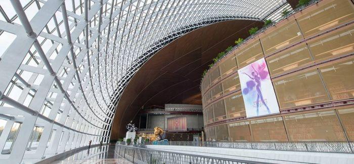 艺术档案见证新中国艺术繁荣与发展系列活动启幕