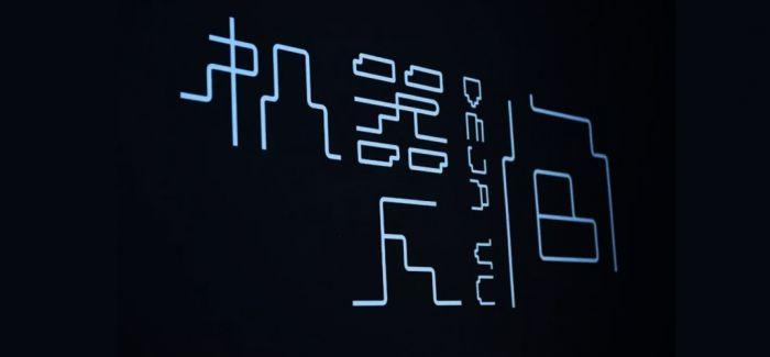 机器人间:探索未来与未来考古