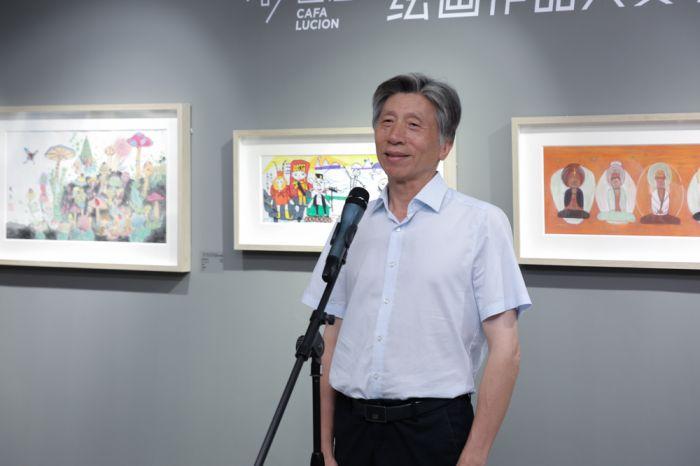 中央美术学院院长、中国美术家协会主席范迪安先生在展览开幕式上致辞