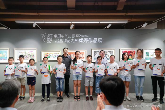 17、央美鲁信全国少年儿童绘画作品大赛优秀作品展-嘉宾为小选手颁奖2