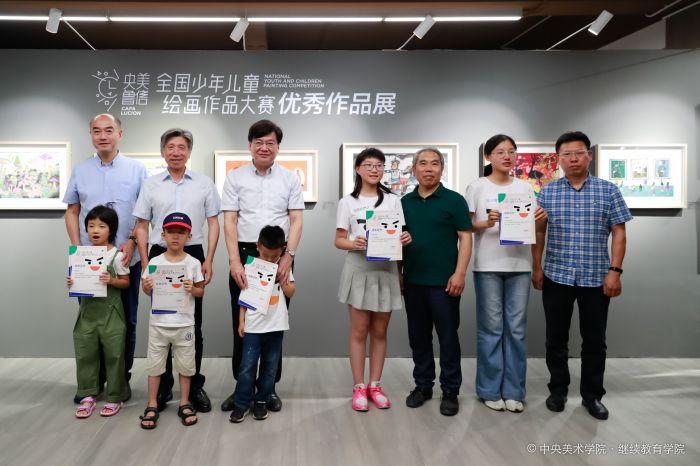 16、央美鲁信全国少年儿童绘画作品大赛优秀作品展-嘉宾为小选手颁奖1