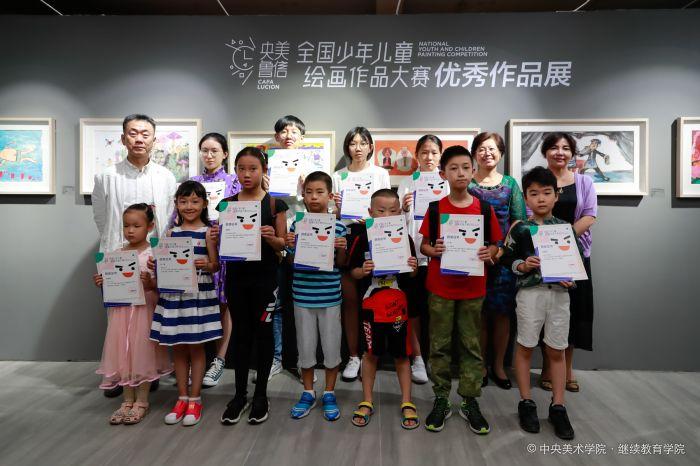 18、央美鲁信全国少年儿童绘画作品大赛优秀作品展-嘉宾为小选手颁奖3