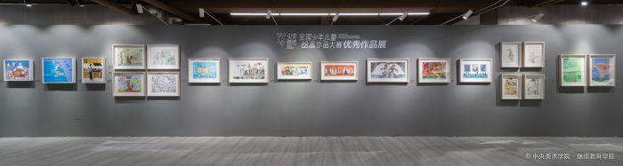 01、央美鲁信全国少年儿童绘画作品大赛优秀作品展-现场空镜1