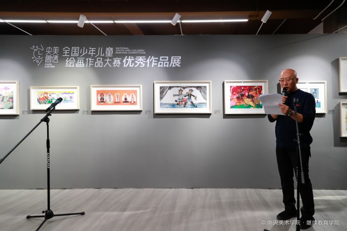 09、央美鲁信全国少年儿童绘画作品大赛优秀作品展-中央美术学院继续教育学院院长冯海涛主持开幕仪式