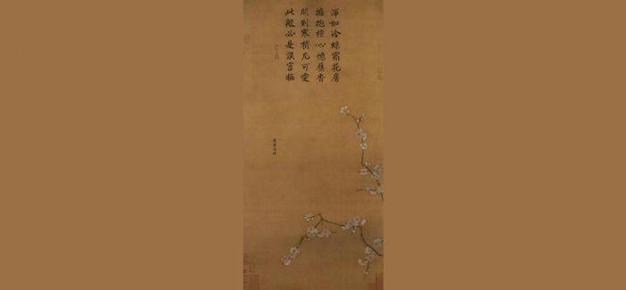 秋日去故宫看古人眼中的花木小品