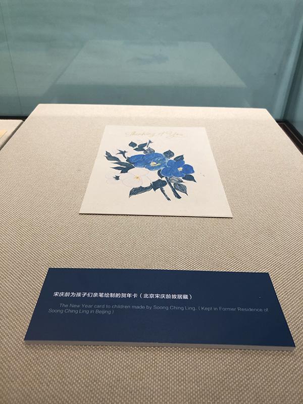 """""""为新中国奋斗——宋庆龄文物文献特展""""在上海城市规划展示馆开幕"""