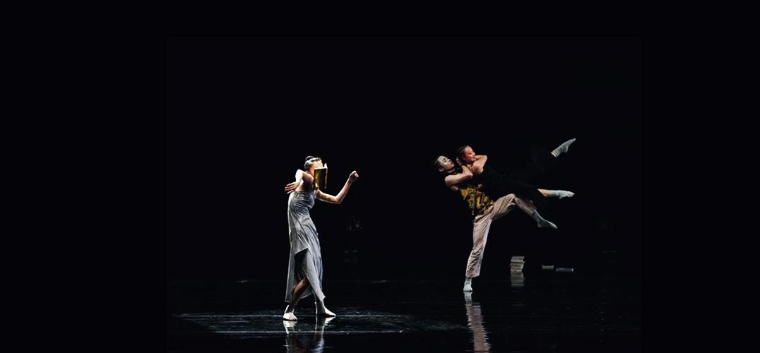 《一梦·如是》:跳舞的地球人