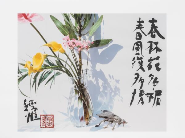 上海艺博会提前至九月