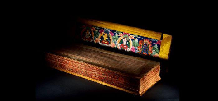 宋刻孤本亮相中华传统文化典籍保护传承大展