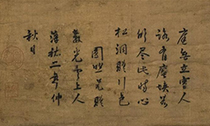 苏富比中国古代书画专场推出日本私人收藏古代书画