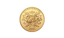 中国人民银行发行中华人民共和国成立70周年纪念币