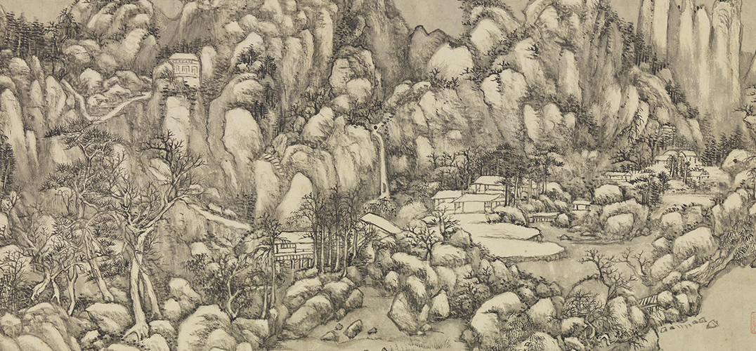 """""""清代四王""""山水画中的传统审美"""