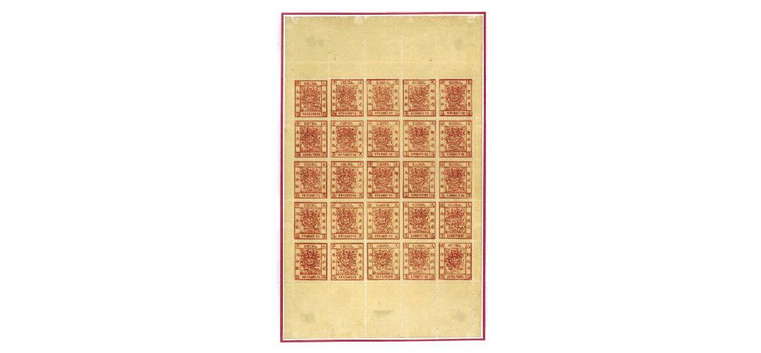首届粤港澳大湾区集邮展览在穗开幕