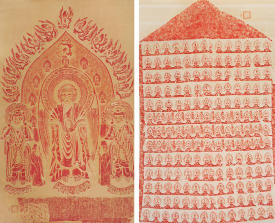 贾智渊妻张宝珠造像   朱拓本   2 轴 纸本   217×313cm、232×140cm