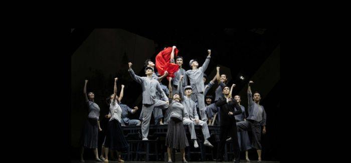 舞剧《风雨红棉》17年后献礼国庆