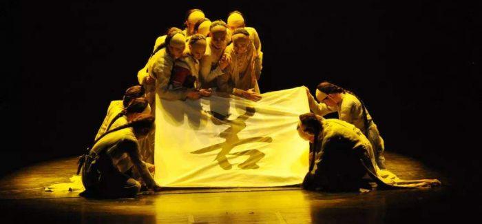 中国古典舞剧《人生若只如初见》登陆莫斯科